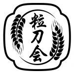ryutokai_white_fb